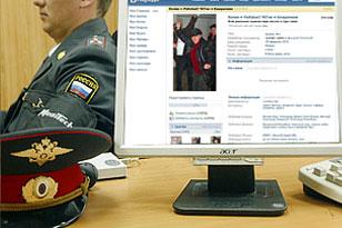 В Петербурге силовики возьмутся за социальные сети
