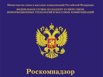 Поиск экстремистов в сети доверят роботу. «Вконтакте» запретил открытую регистрацию