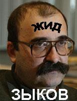http://3rm.info/uploads/posts/2010-01/1264194094_zykov1-vn.jpg