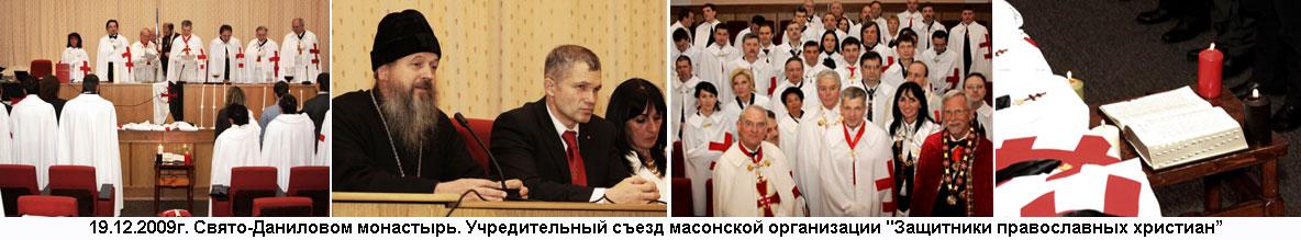 http://3rm.info/uploads/posts/2010-01/1264676927_danilovskaya-11.jpg