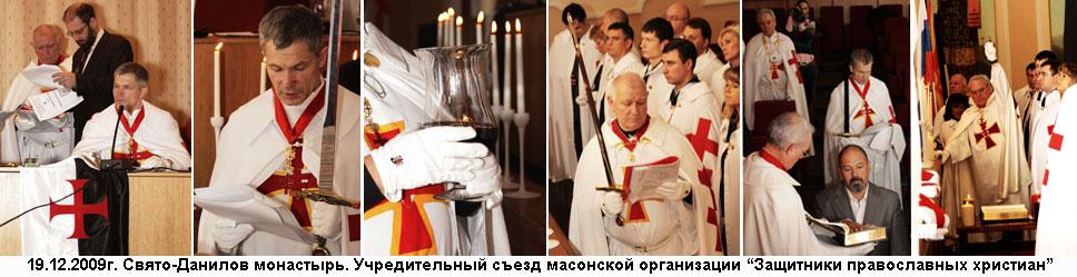 http://3rm.info/uploads/posts/2010-01/1264676931_danilovskaya-22.jpg