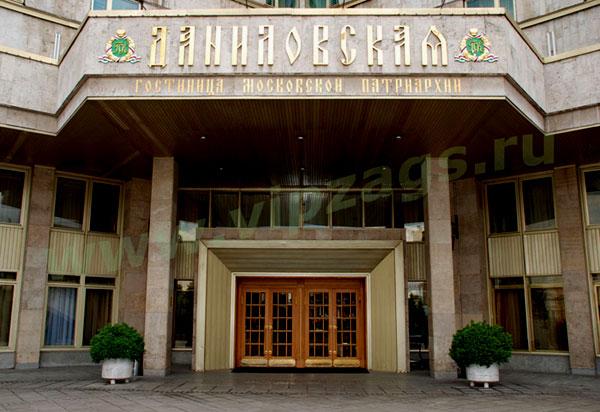 http://3rm.info/uploads/posts/2010-01/1264678636_hotel_01.jpg