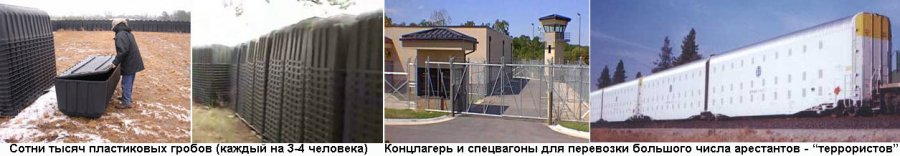http://3rm.info/uploads/posts/2010-01/thumbs/1263318682_v-odnom-ryadu.jpg