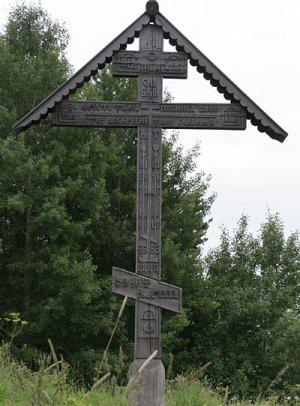 Как сделать крест с крышей