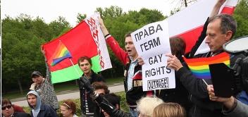 Белорусские геи