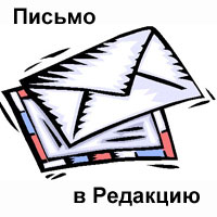 http://3rm.info/uploads/posts/2010-05/1273259266_pismo.jpg