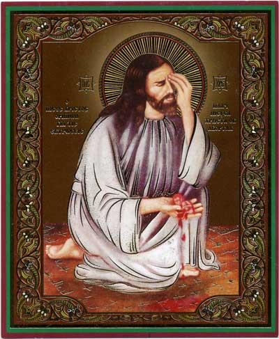 Елицы ткачев молитва по соглашению