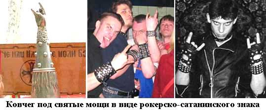 http://3rm.info/uploads/posts/2010-06/1277134981_koshhunstvo.jpg