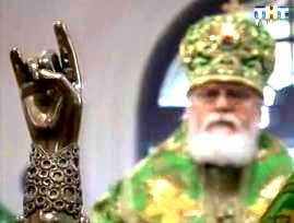 Видео Православная Видео Сильная Православная Православная Православная 72
