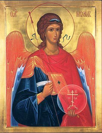 михаил архангел молитва