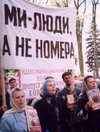 знакомства верующих на украине
