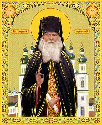 «ВСЕ ЭТО КОВАРНО ГОТОВИТСЯ»: пророчества прп. Лаврентия Черниговского о церковной жизни в наши последние времена и об антихристе