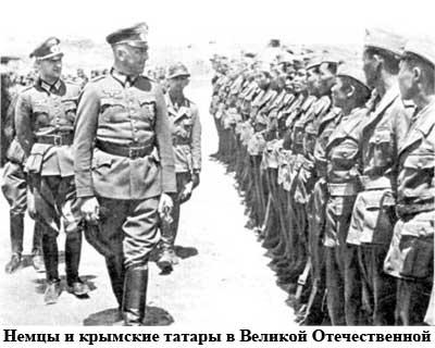 Картинки по запросу татары предатели во время войны