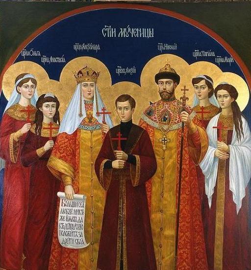 икона царской семьи: