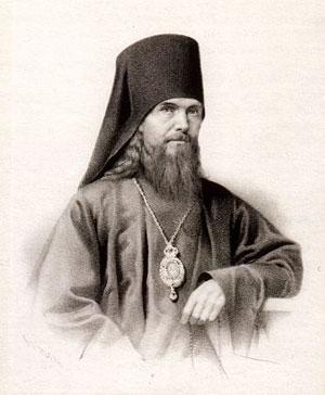 Cвятитель Феофан Затворник: О старообрядцах