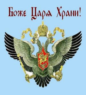 Рим  Бари  Москва  ПравославиеRu