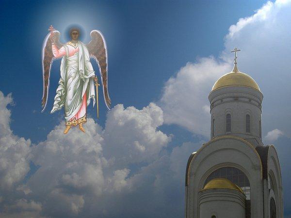 православные знакомства из у
