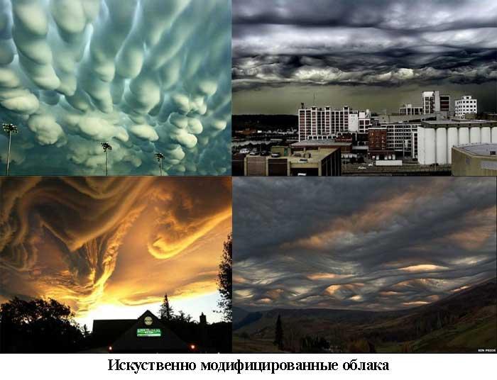 1320010579_cloud-4.jpg