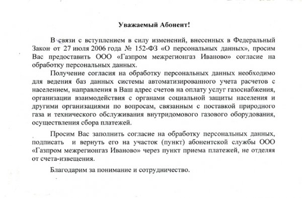 «СВЕТЛОЕ БУДУЩЕЕ» С УДАВКОЙ НА ШЕЕ. Галина Царёва