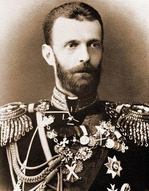 Великий Князь Сергей Александрович Романов | ВКонтакте