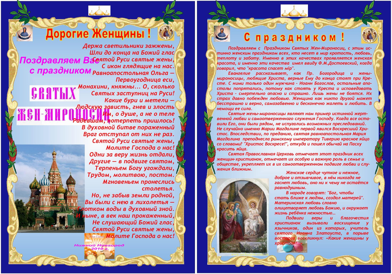 Поздравления татьяне - Петербург) 58