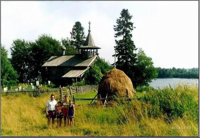 ферма деревня рыбаки