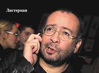Krymov виталий портников гомосексуалист дырявый портников дырявый портников