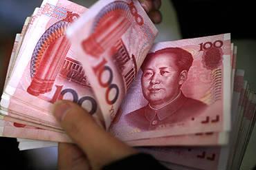 МВФ включил юань в корзину резервных валют