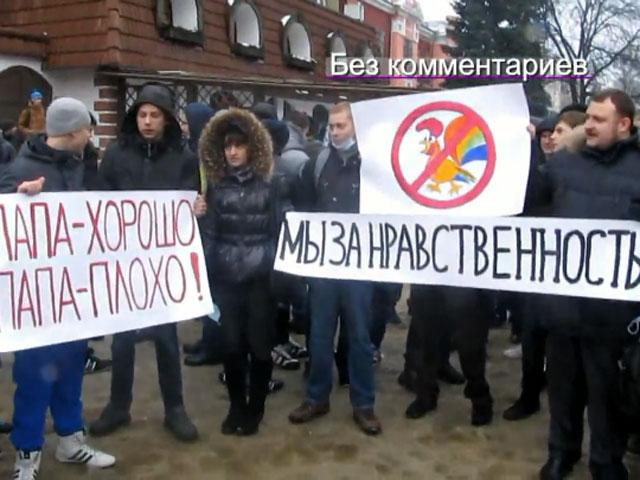 объявления о гей знакомствах москва