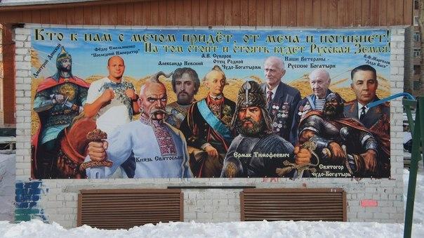 Русские Войны