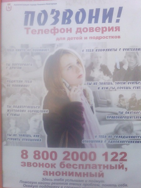 http://3rm.info/uploads/posts/2013-04/1365768360_plakat.jpg