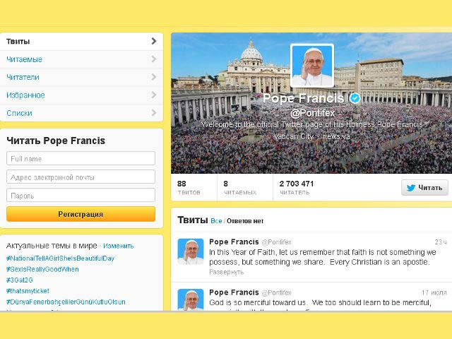 http://3rm.info/uploads/posts/2013-07/1374272817_katoliki-indulgencii-po-tvitteru.jpg