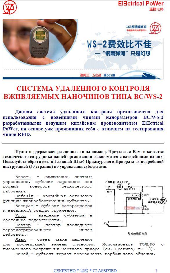 http://3rm.info/uploads/posts/2014-02/1392933594_chipy-kitayskie.jpg