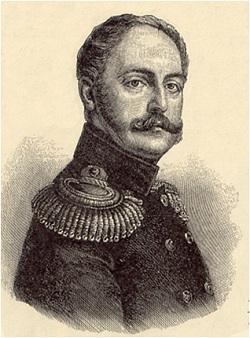 Память Государя Императора Николая I Подвиголюбивого