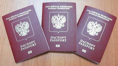 Секрет паспорта. Методы защиты российского паспорта объявили гостайной