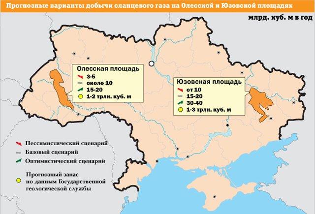 Есть информация, что часть Юго-Востока Украины отдали в собственность компании Шелл