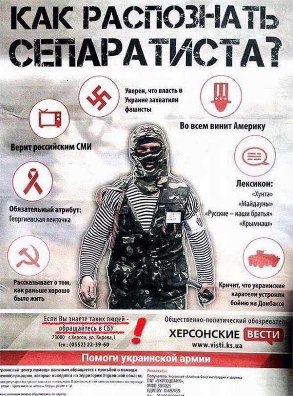 Российские оккупанты на Донбассе повредили оружие, чтобы избежать участия в боях под Авдеевкой, - разведка - Цензор.НЕТ 6037