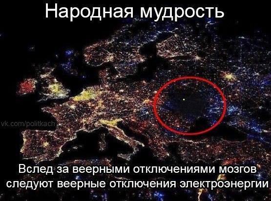 http://3rm.info/uploads/posts/2014-12/1419615677_2.jpg