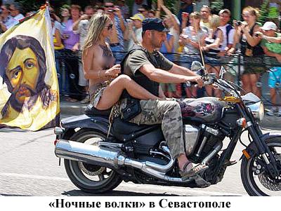 Девушки на мотоциклах в севастополе фото 255-978