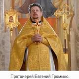 В белорусском храме при духовной академии начали служить обновленческие переведенные литургии
