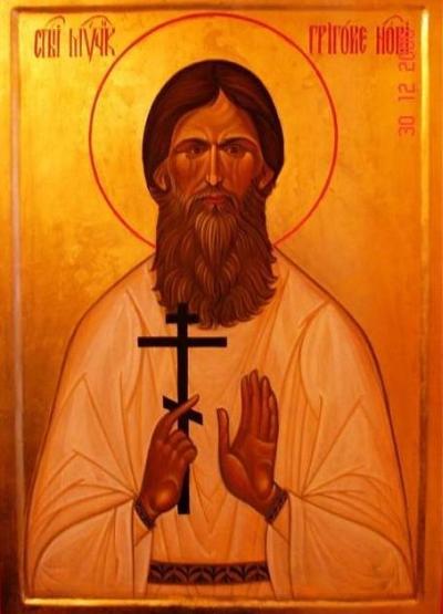 Мученик за христа и за царя григорий новый 10 серий