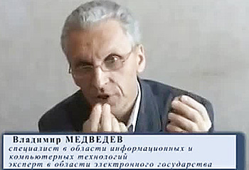 http://3rm.info/uploads/posts/2016-04/1460634829_-medvedev-09.jpg