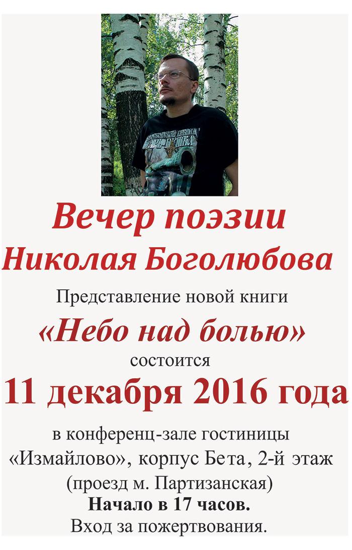 Сайт луганской народной республик последние новости