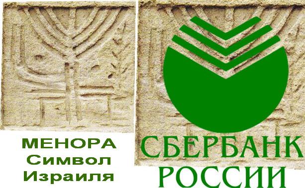 1524131032_sberbank-09.jpg