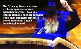 1527855950_small_psycho-rabbi1.jpg