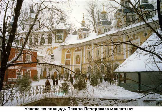 https://3rm.info/uploads/posts/2010-09/1283974037_uspenskaya-ploshhad-pskovo-pe.jpg
