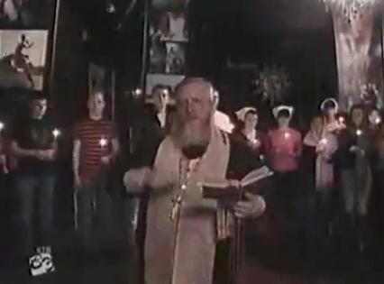 Стриптиз бар эврика
