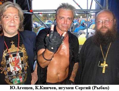 ночной клуб православие