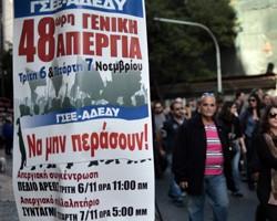 У Греції починається загальнонаціональний дводенний страйк