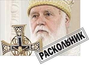https://3rm.info/uploads/posts/2014-04/1397847673_filaret-denisenko.jpg